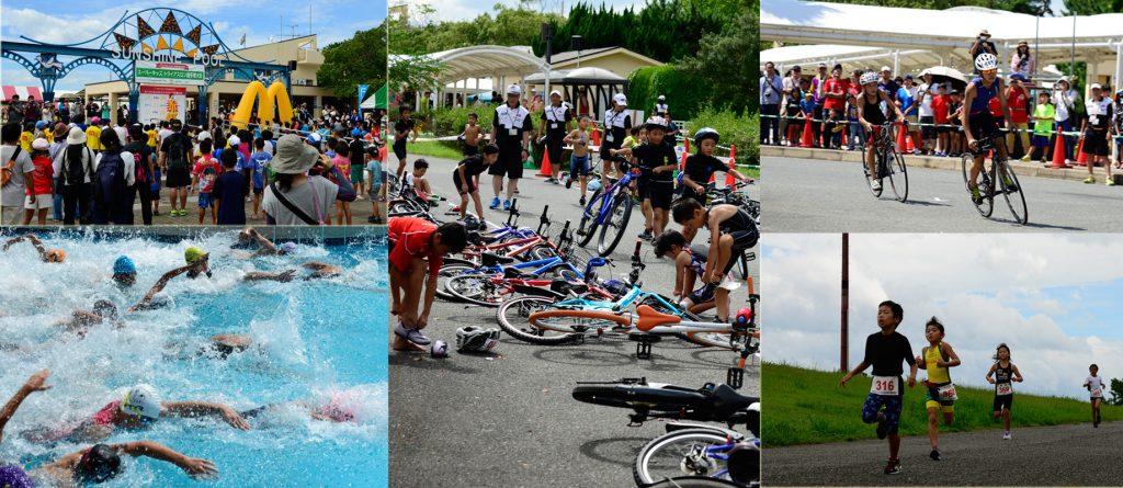Super Kids Triathlon